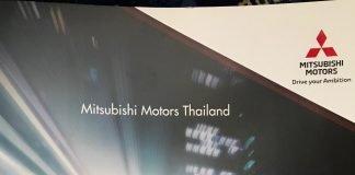 Mitsubishi prepares for Generation 5 L200